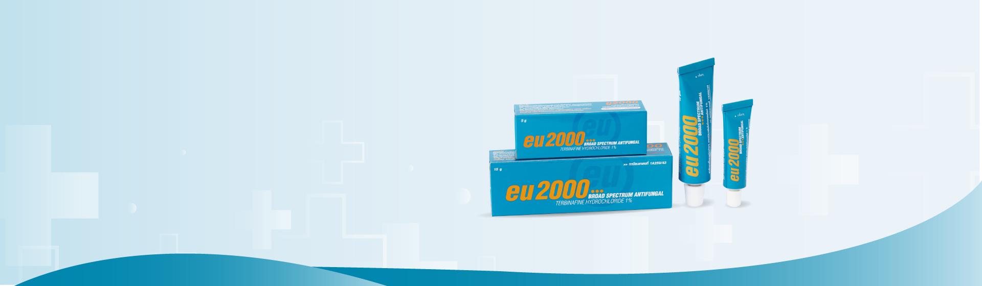 EU2000_edit1